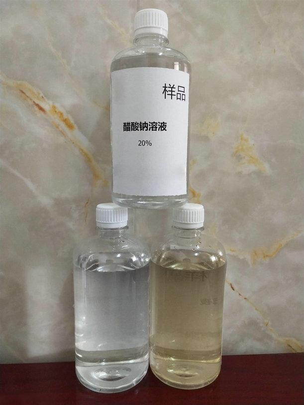 液体醋酸钠